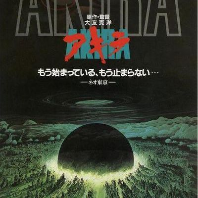 Akira 蓝光