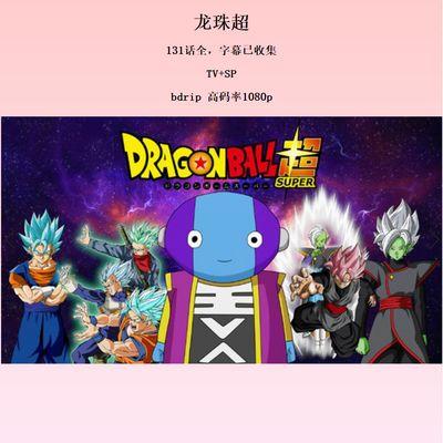龙珠超 Dragon Ball Super BD-BOX TV+SP