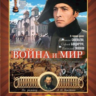 #战争与和平1:安德烈·博尔孔斯基