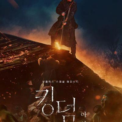 #《王国:北方的阿信》BD韩语中字